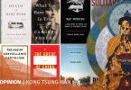 kong tsung-gan books