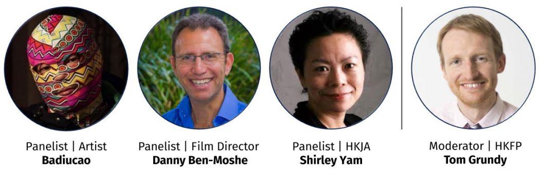 badiucao film panelists
