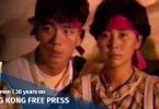 tiananamen massacre film