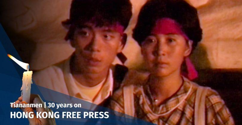 tiananamen massacre film