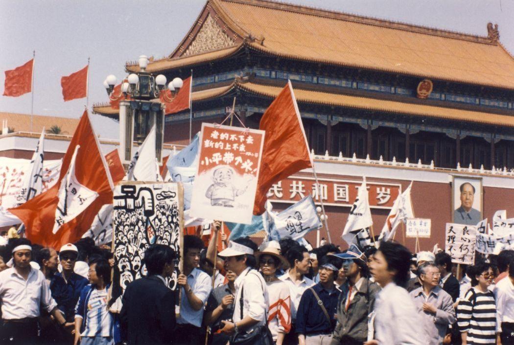 HRIC Tiananmen Square 1989