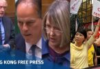Mark Field Fiona Bruce extradition