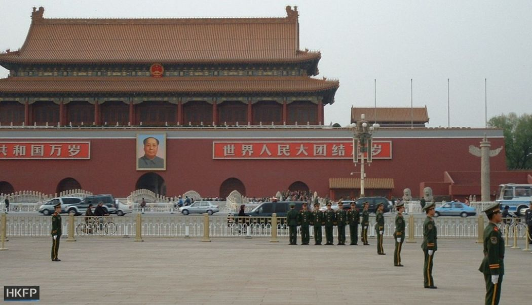 Forbidden City, Tiananmen Square