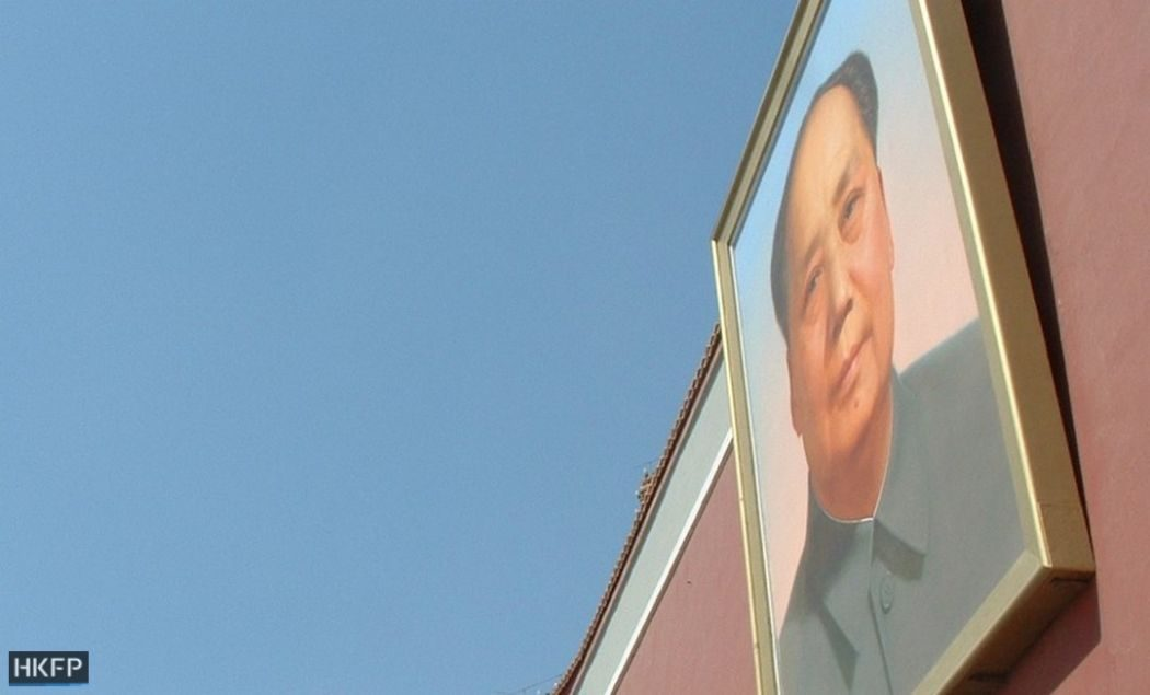 Forbidden City, Tiananmen Square mao zedong