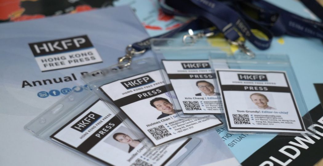hong kong free press team passes