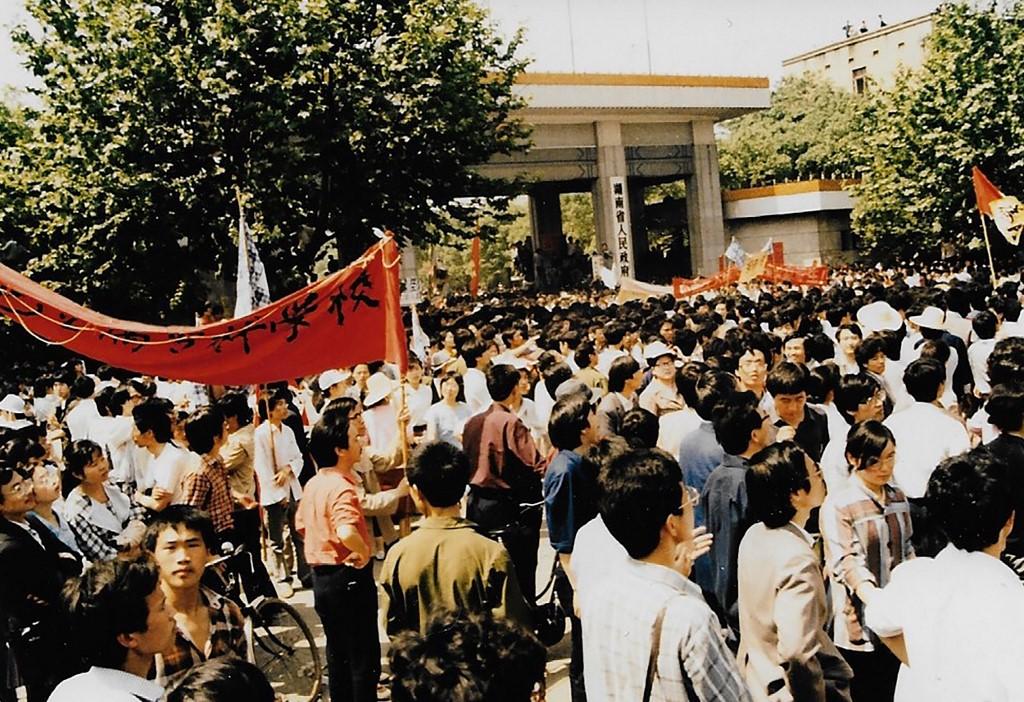 Changsha 1989
