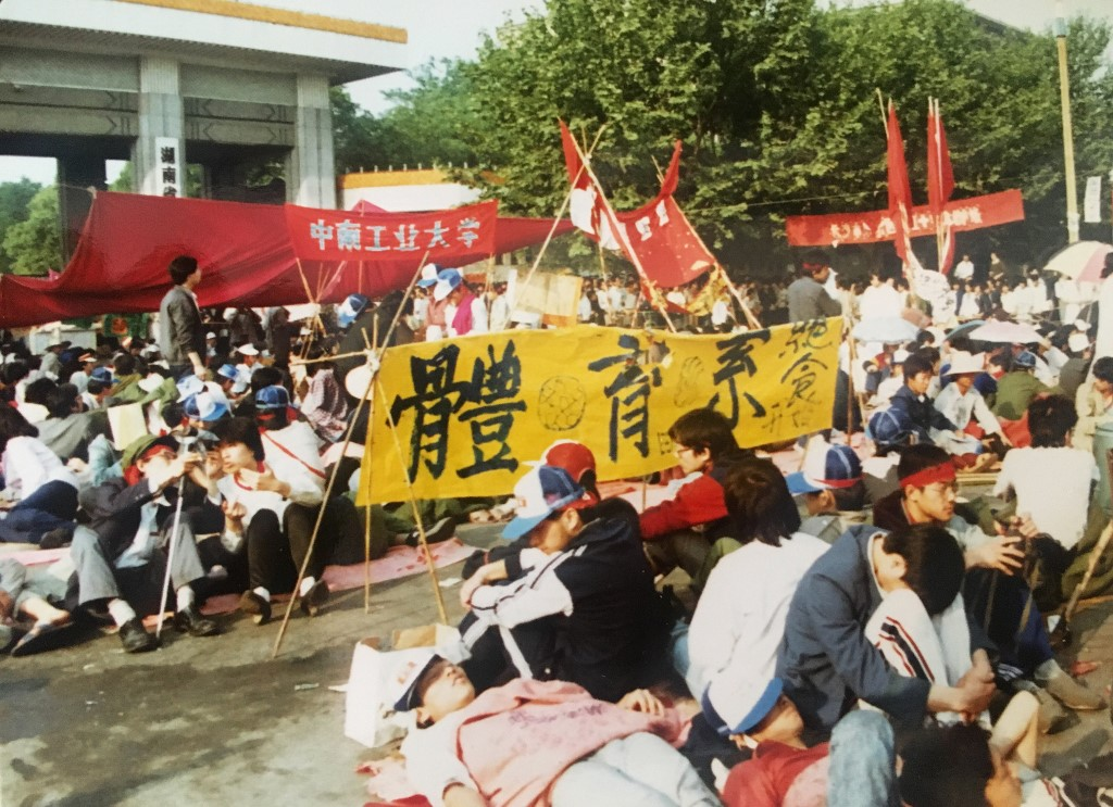 changsha protest