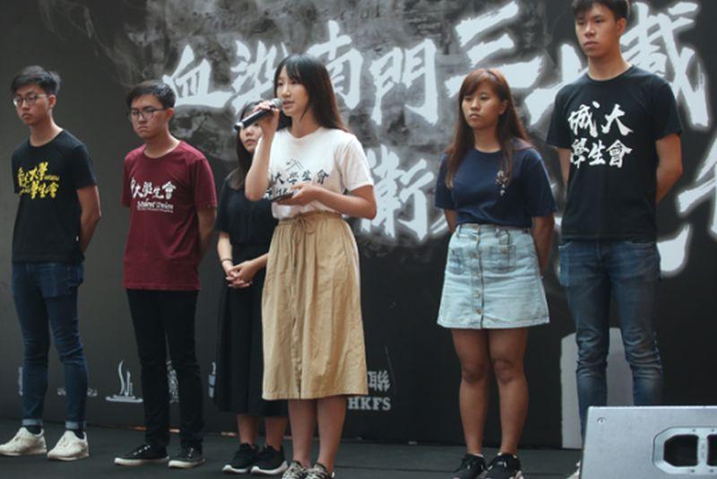 Tiananmen Massacre forum university students