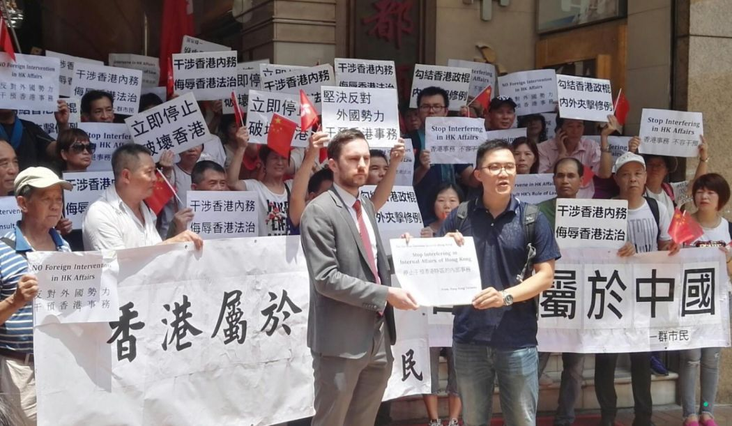 pro beijing g20 protest