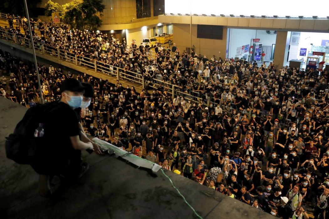 police june 26 protest china extradition