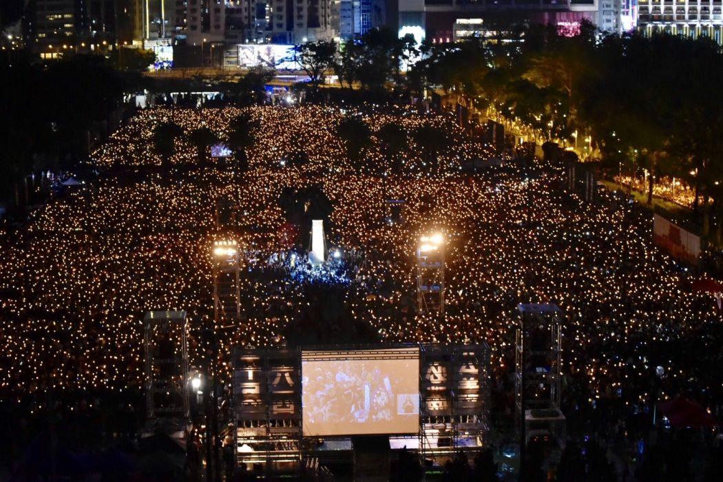 Victoria Park 2019 Jun Tiananmen Massacre vigil