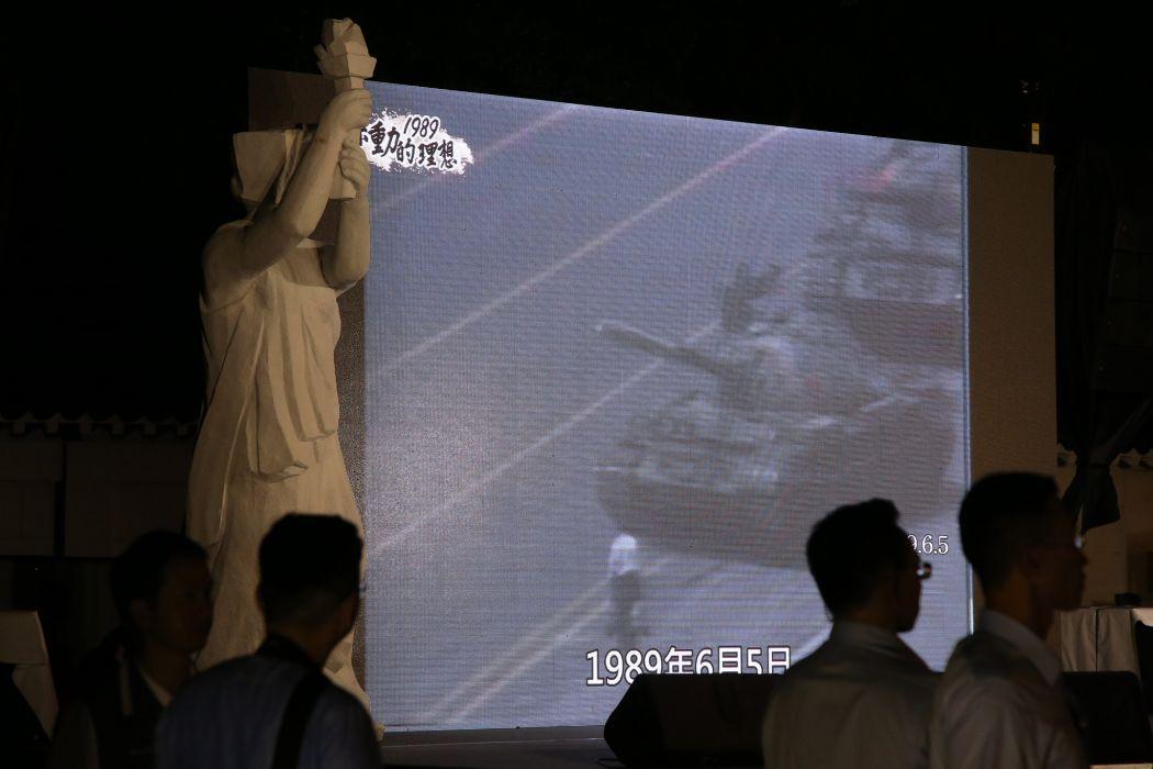 Taiwan Tiananmen Massacre