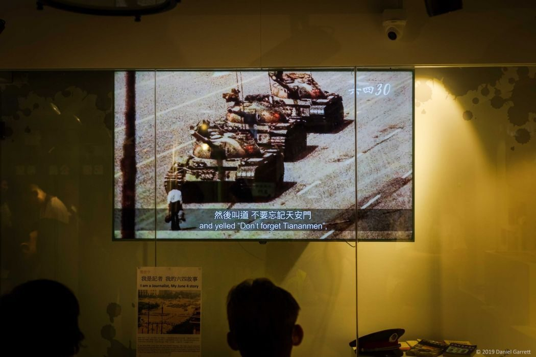 tank man tiananmen massacre june 4