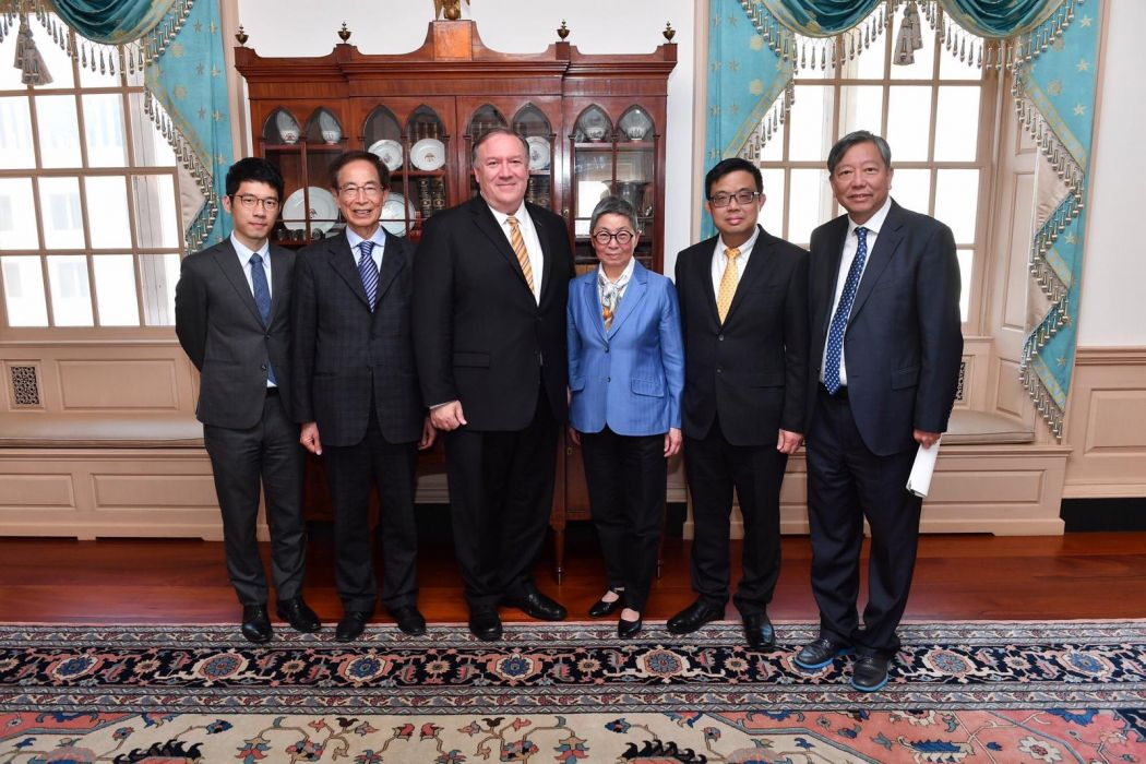 Mike Pompeo Hong Kong politicians