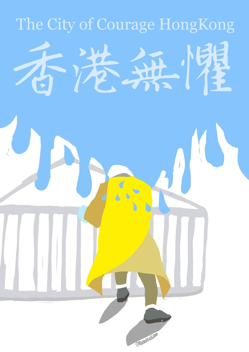 badiucao cartoons china extradition