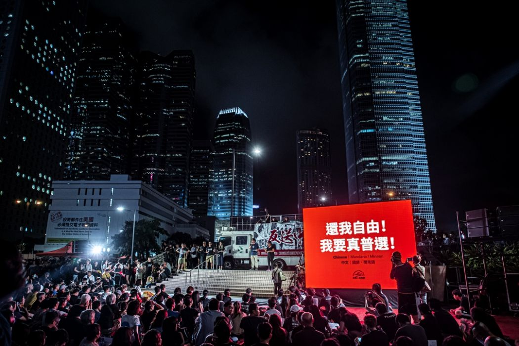 june 26 g20 china extradition protest
