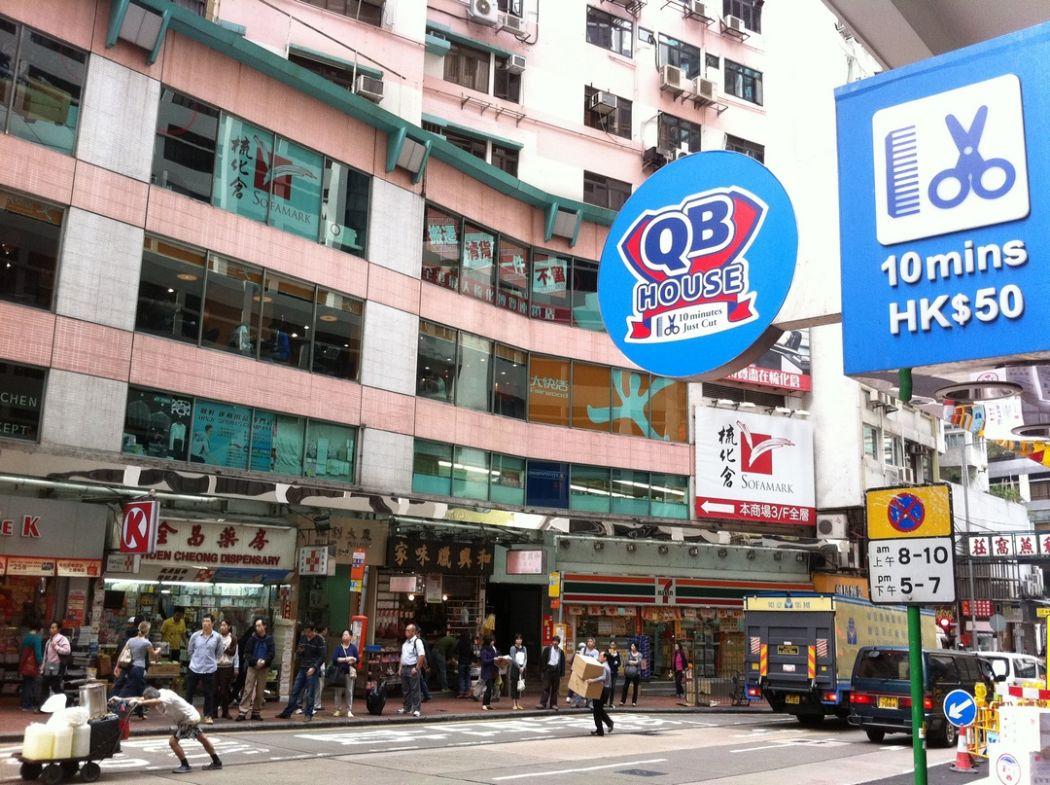QB House Sheung Wan