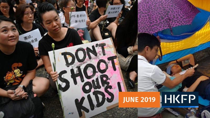 June 2019 mother rally
