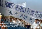 tiananmen massacre photos