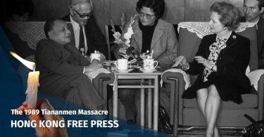 tiananmen massacre casualties