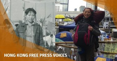 rose tang 1989 2014 tiananmen massacre