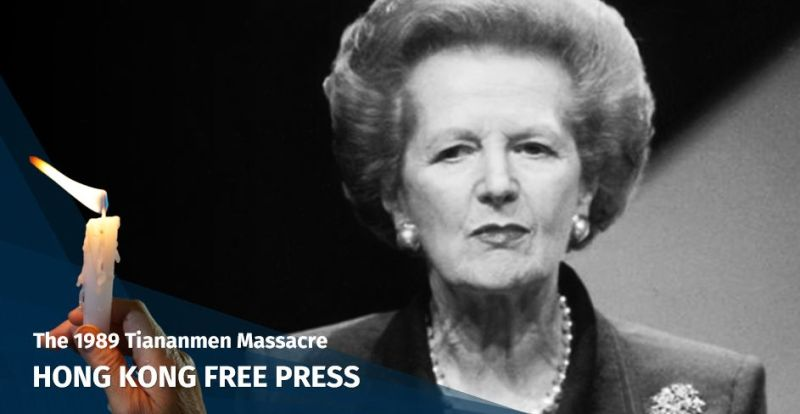 tiananmen massacre thatcher