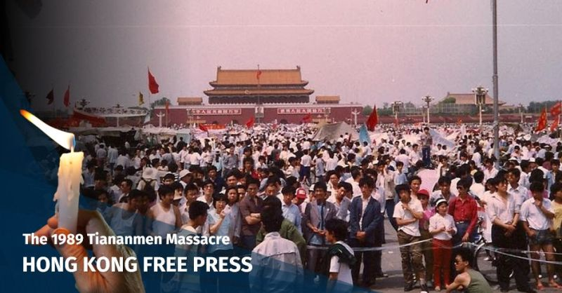 tiananmen massacre toll