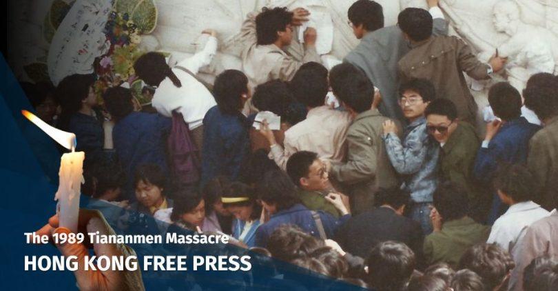 tiananmen massacre pictures