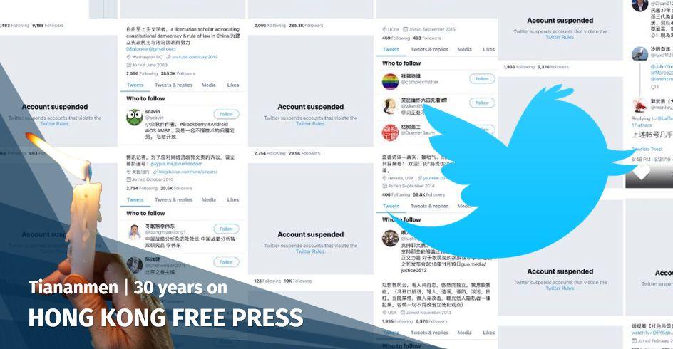 twitter tiananmen china accounts