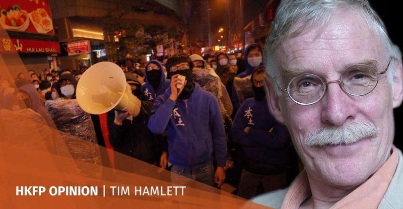 Tim hamlett