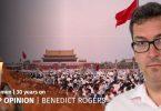 Tiananmen Massacre Benedict Rogers