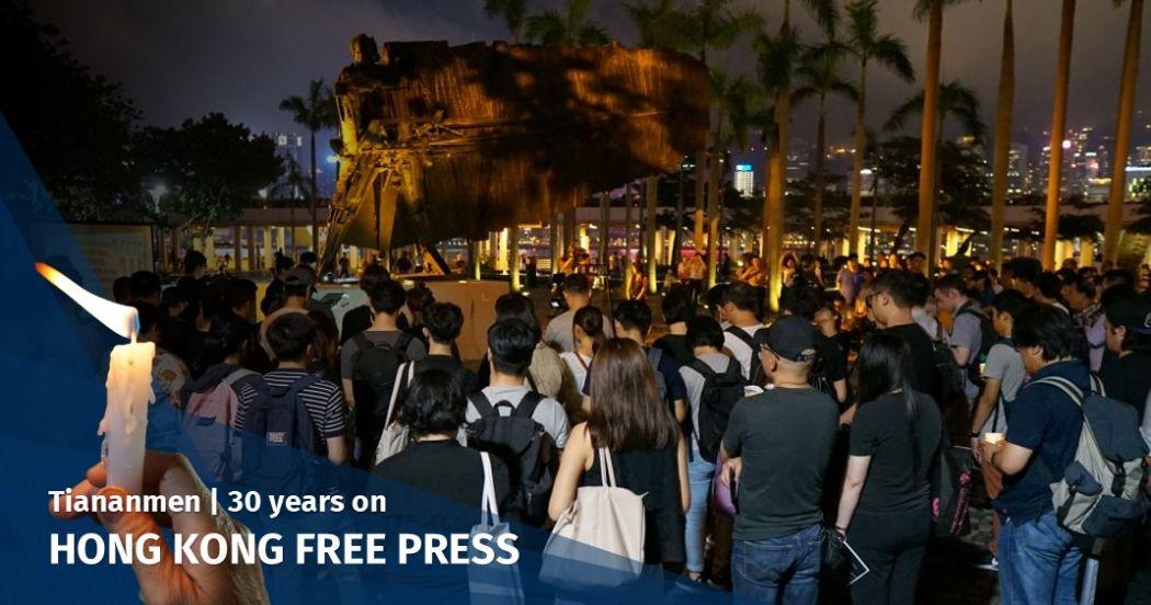 Tsim Sha Tsui Tiananmen vigil