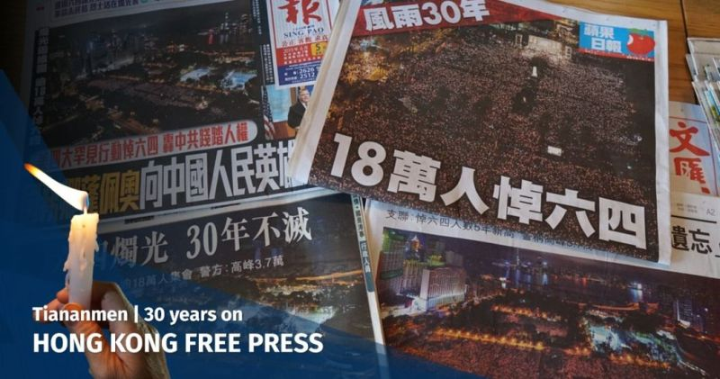 tiananmen newspapers