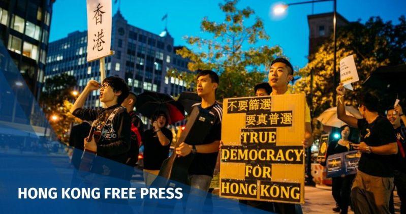 Washington DC Jeffrey Ngo protest