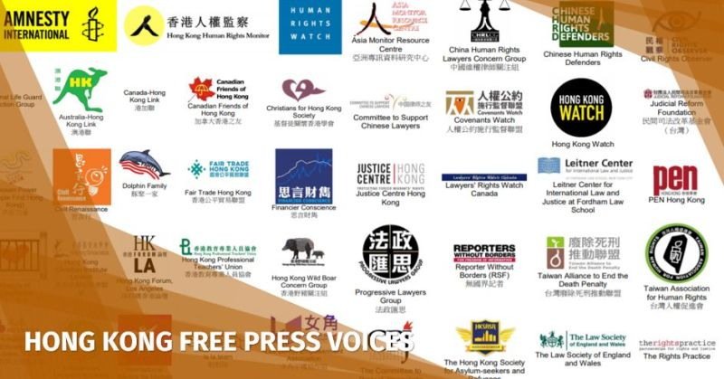 china extradition open letter groups logo (1)
