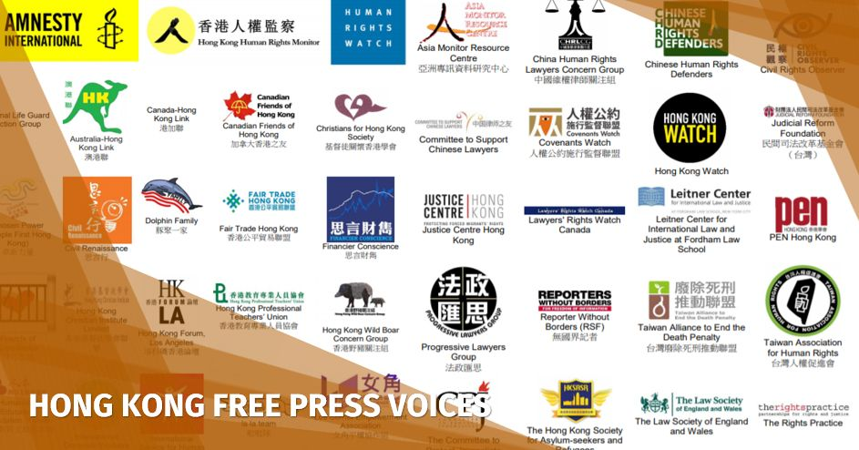 HKFP Voices: Hong Kong's extradition law plan is a threat to human rights, say over 70 NGOs in open letter | Hong Kong Free Press HKFP