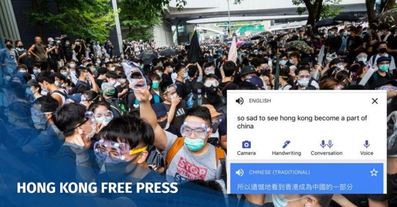 google translate so sad hong kong part of china