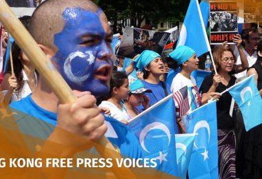 Xinjiang Uighur Uyghur