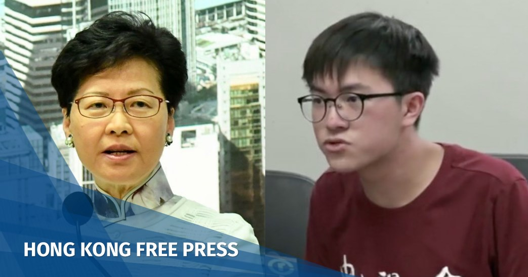 Carrie Lam students