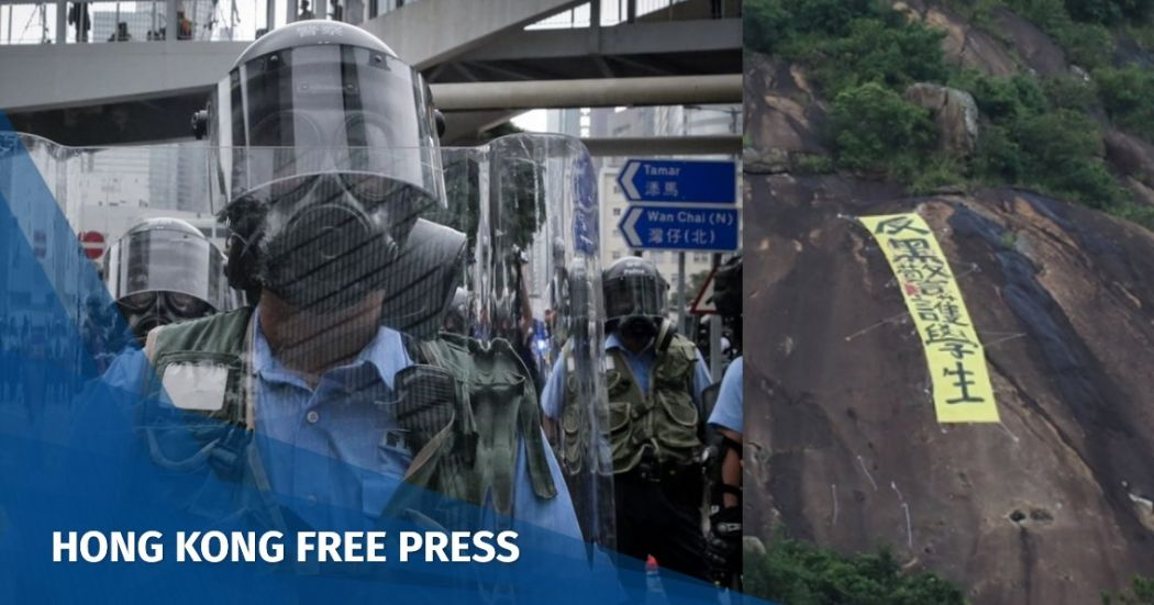 Oppose bad police protect students extradition yellow banner
