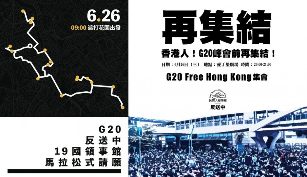 Protesters urge discussion of Hong Kong issues at G-20
