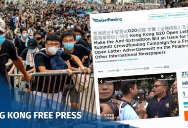 g20 hong kong discussion