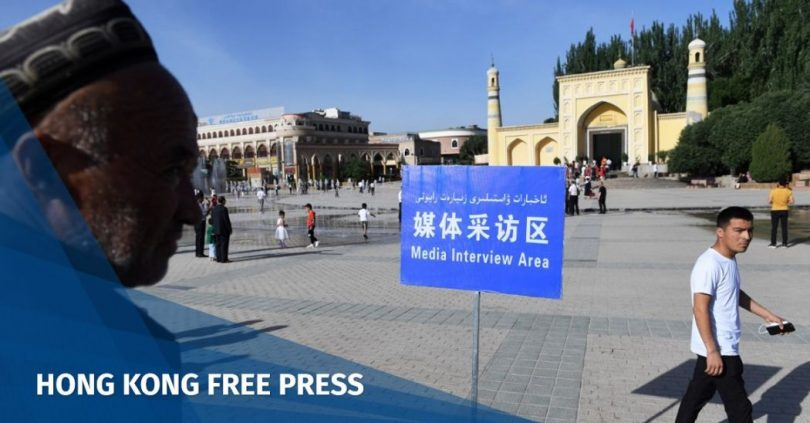 Xinjiang media interview area