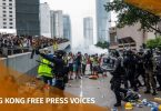 June 12 police tear gas pepper spray rubber bullets