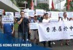 consulate protest