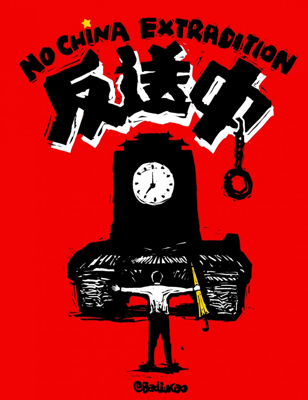 badiucao hong kong extradition poster