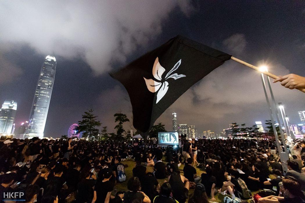 china extradition bill june 16 may james