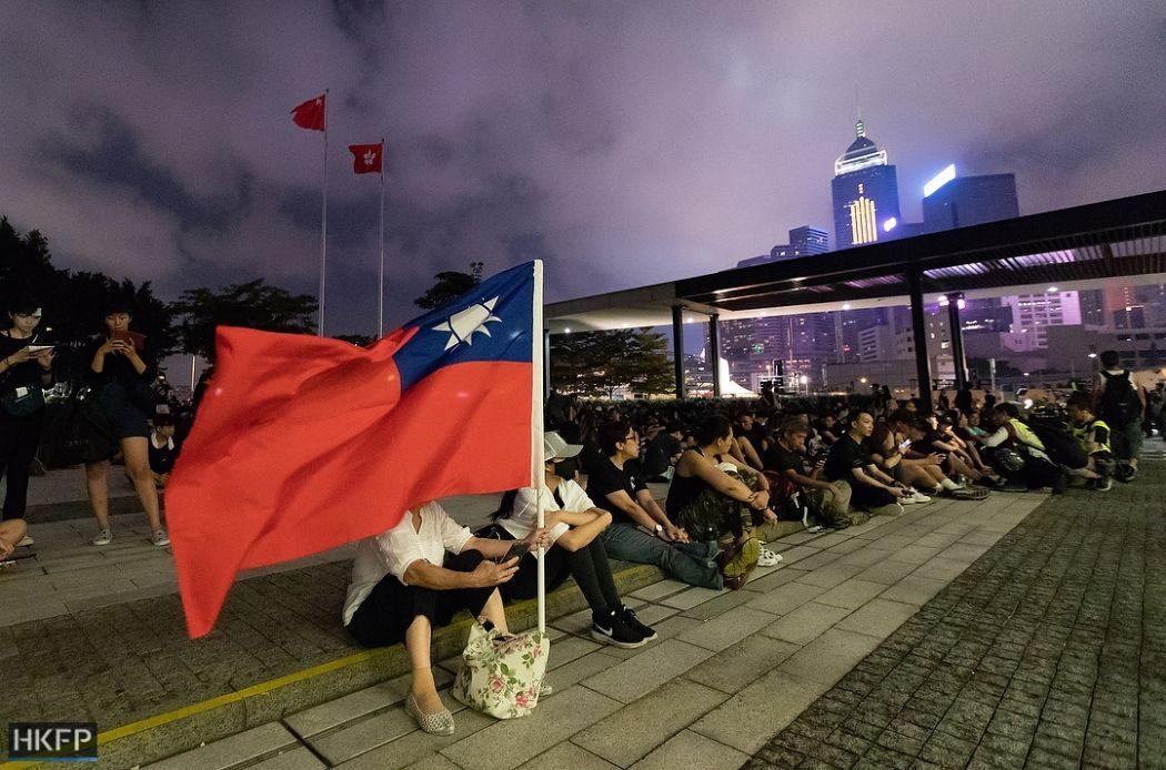 china extradition bill june 16 may james taiwan flag