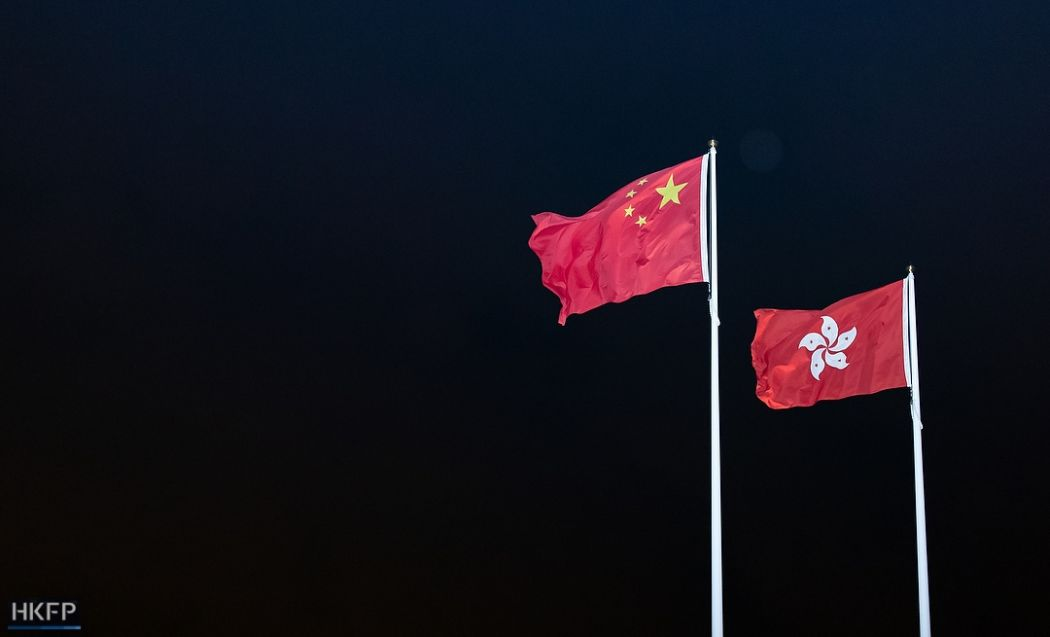 hong kong flag china extradition bill june 16 may james (9) (Copy)