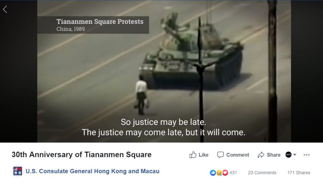 US Consulate General Tiananmen Massacre